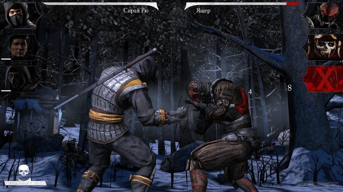 Скриншот #14 из игры MORTAL KOMBAT X