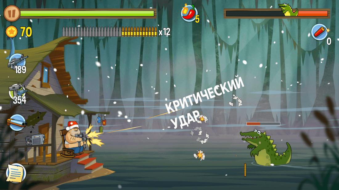 Скриншот #21 из игры Swamp Attack