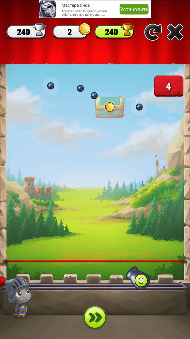 Скриншот #12 из игры My Talking Tom