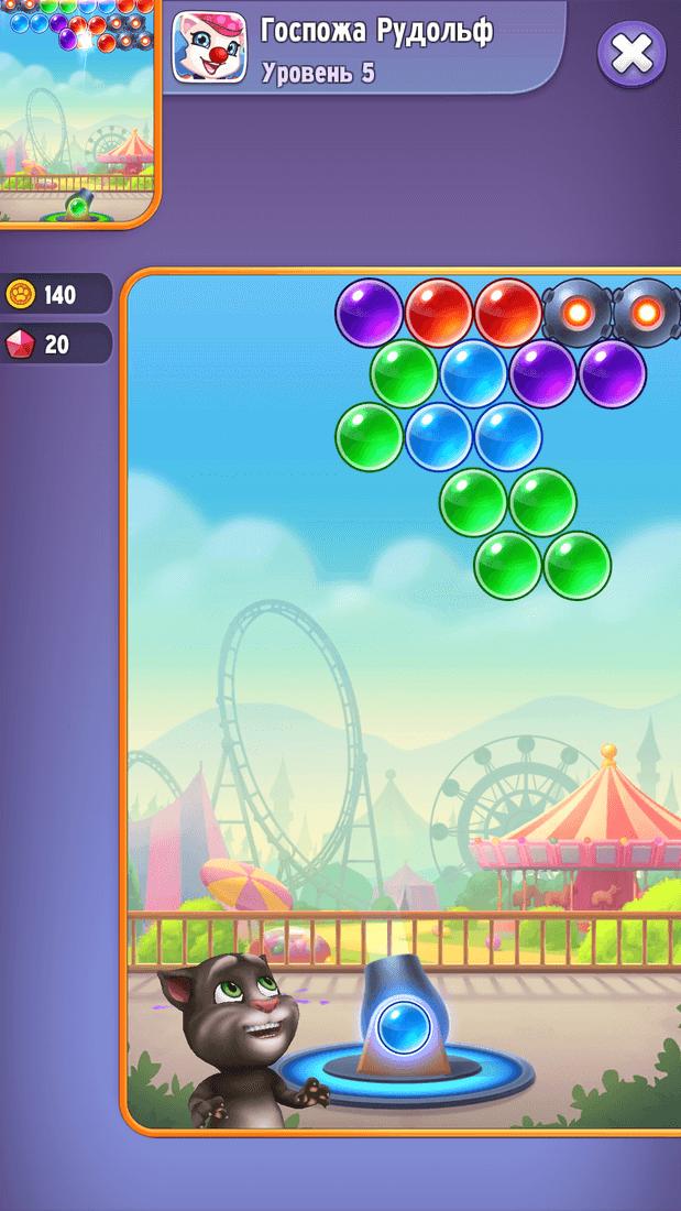 Скриншот #22 из игры Talking Tom Bubble Shooter