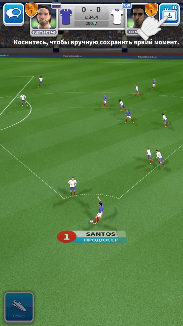 Скриншот #14 из игры Score! Match