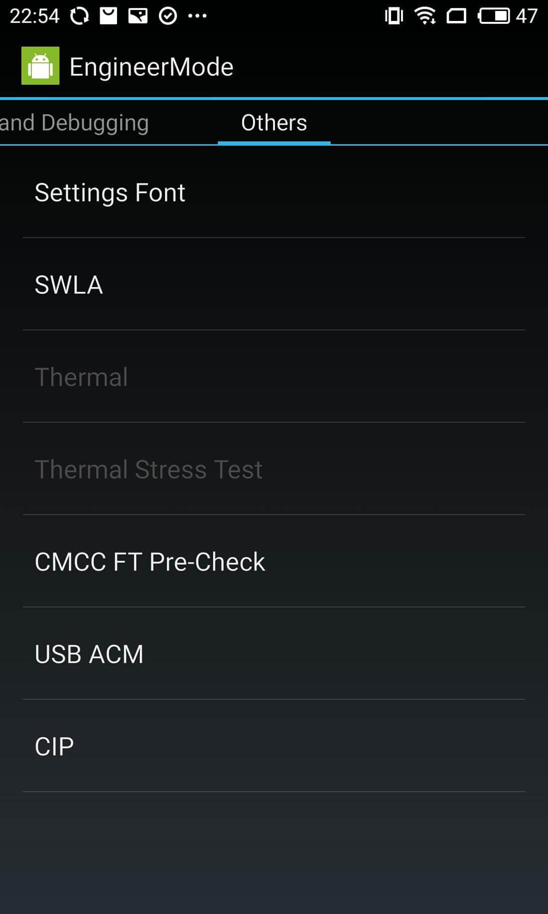 Скриншот #10 из программы MTK Engineering Mode