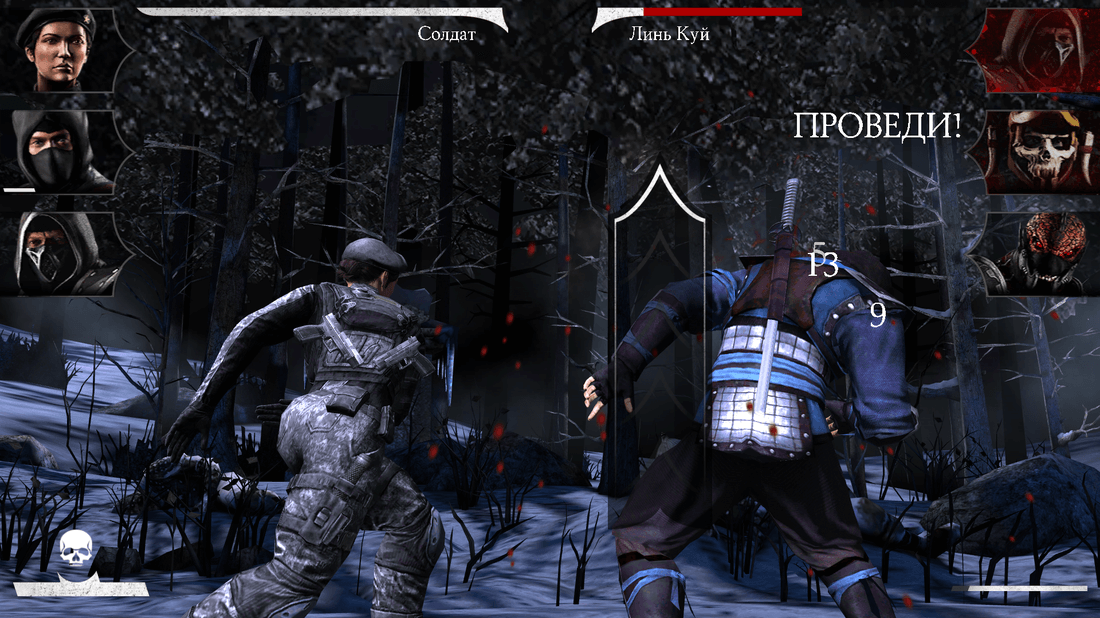 Скриншот #13 из игры MORTAL KOMBAT X
