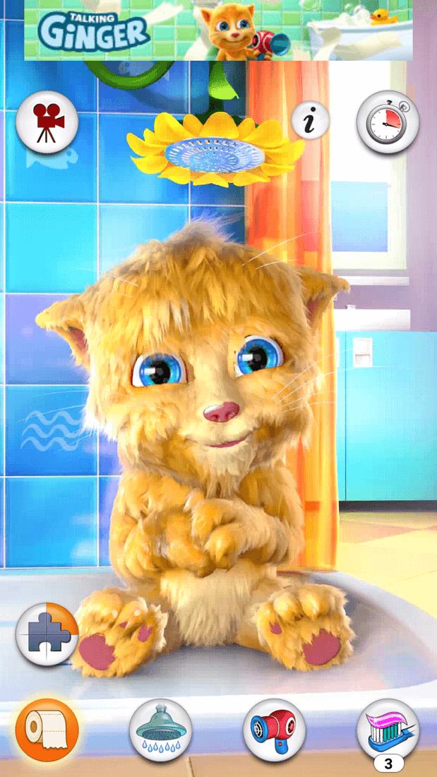 Скриншот #3 из игры Talking Ginger