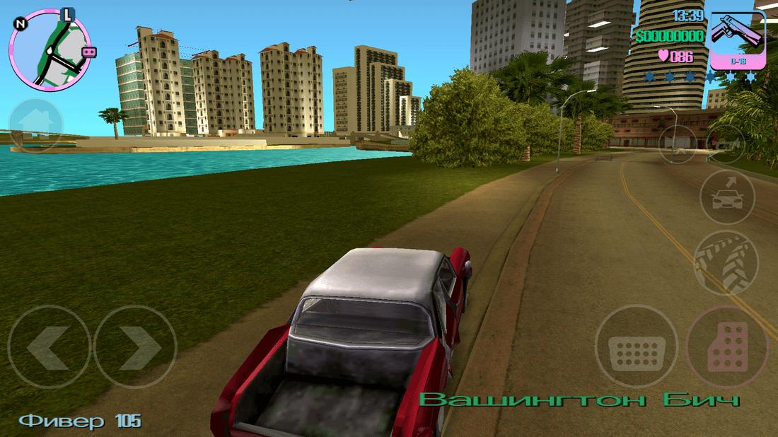 Скриншот #19 из игры Grand Theft Auto: Vice City