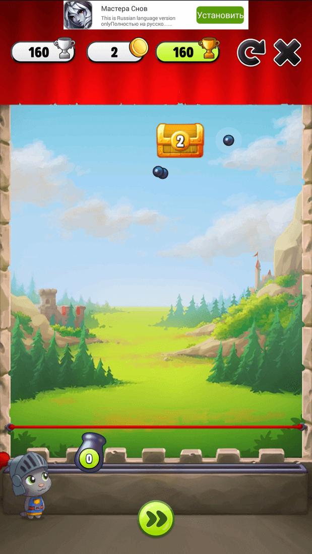 Скриншот #13 из игры My Talking Tom