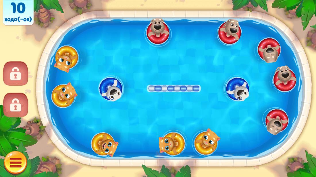Скриншот #15 из игры Talking Tom Pool