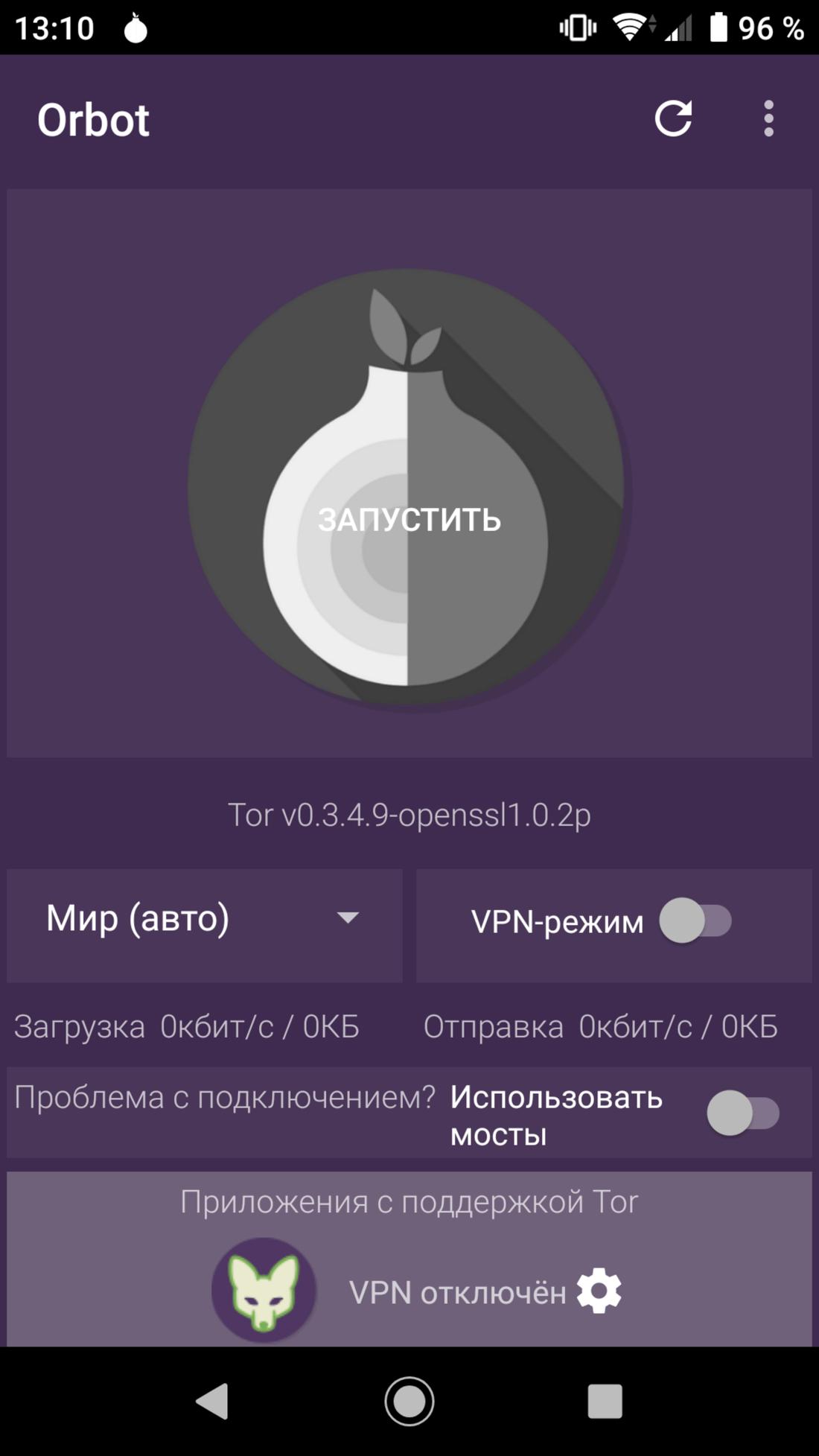 Скриншот #4 из программы Orbot: Proxy with Tor