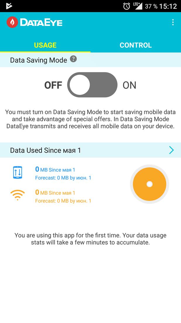 Скриншот #1 из программы DataEye