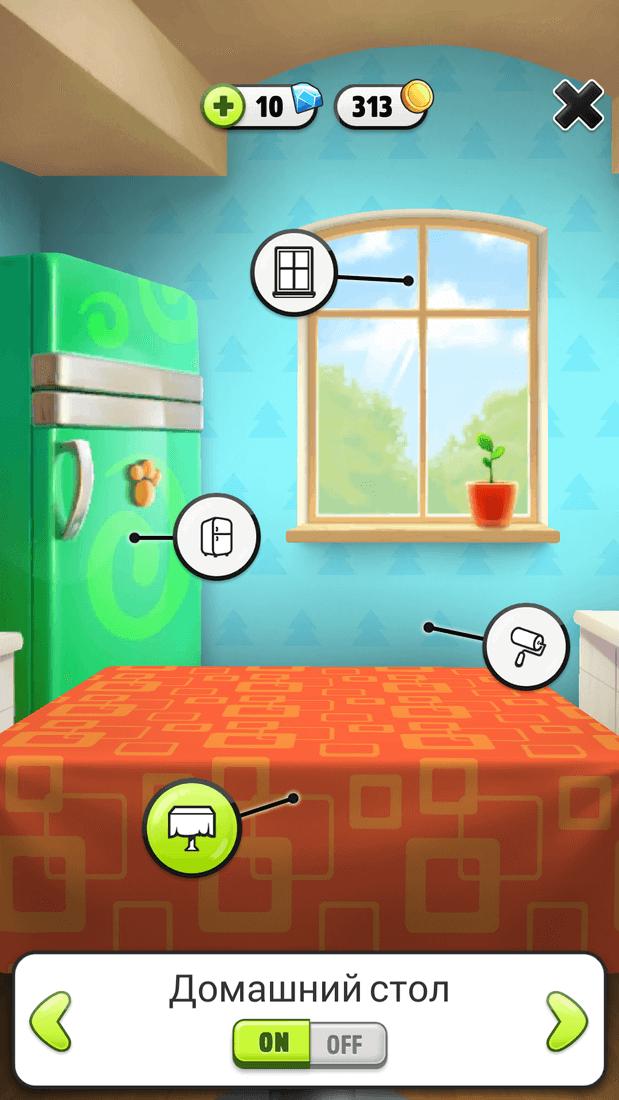 Скриншот #17 из игры Talking Tom Cat