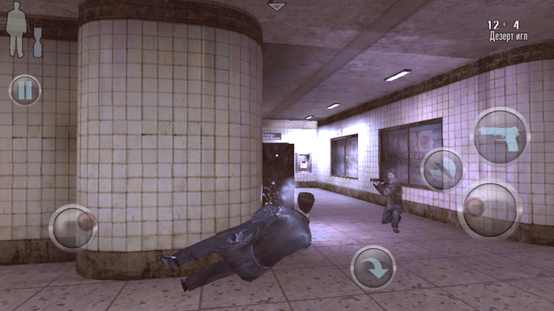 Скриншот #13 из игры Max Payne Mobile