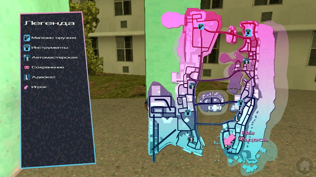 Скриншот #21 из игры Grand Theft Auto: Vice City