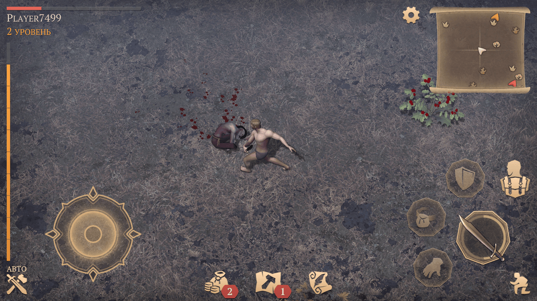 Скриншот #17 из игры Grim Soul: Dark Fantasy Survival