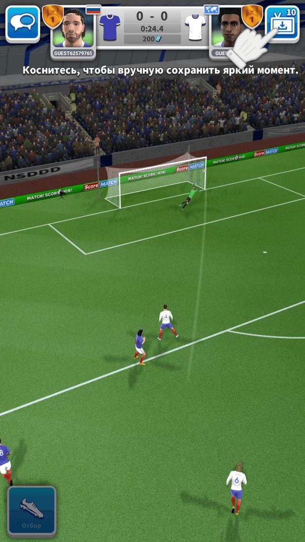 Скриншот #17 из игры Score! Match