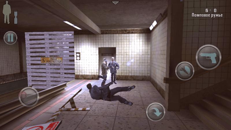 Скриншот #15 из игры Max Payne Mobile