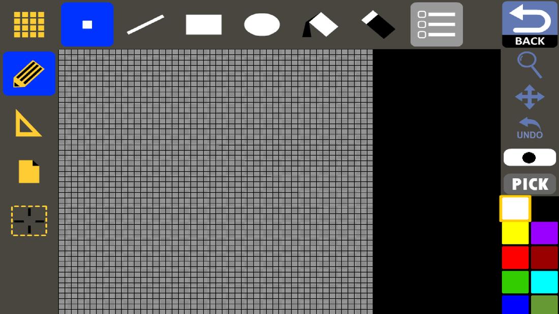 Скриншот #7 из программы Game Creator