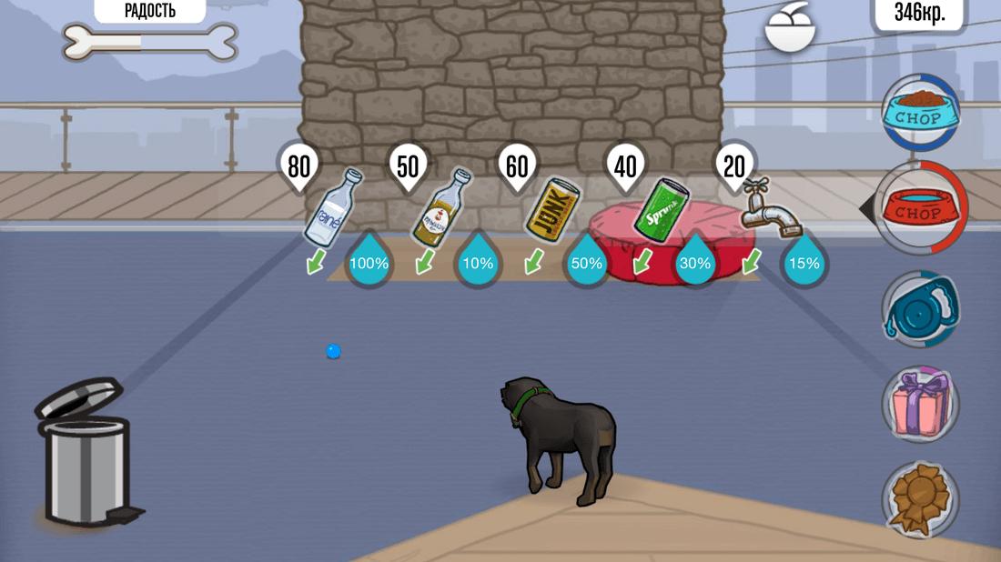 Скриншот #15 из программы Grand Theft Auto: iFruit