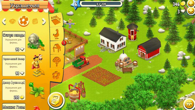 Скриншот #16 из игры Hay Day