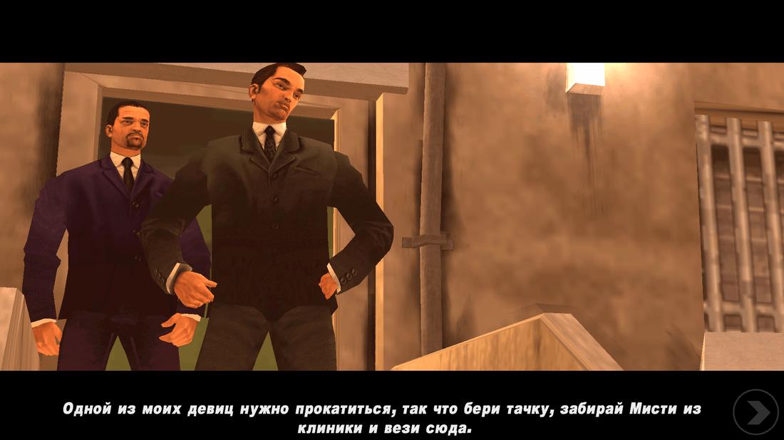 Скриншот #18 из игры Grand Theft Auto III