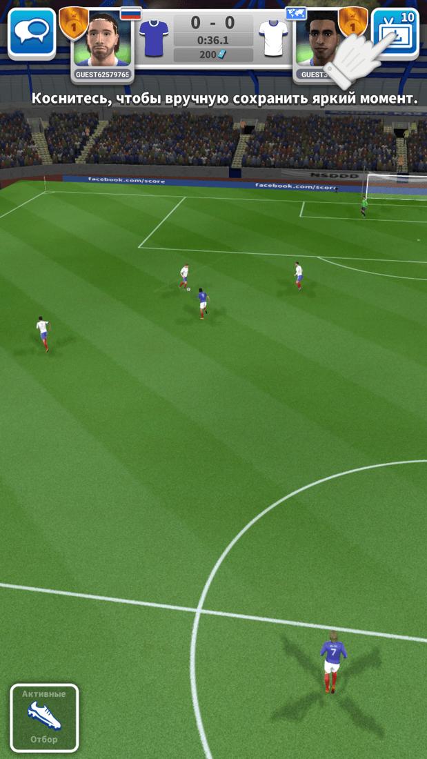 Скриншот #18 из игры Score! Match